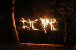 812キャンプファイヤー火文字②