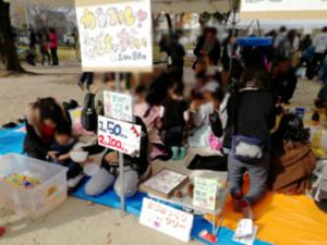 201912_たけのこ祭り_ちびっこコーナー